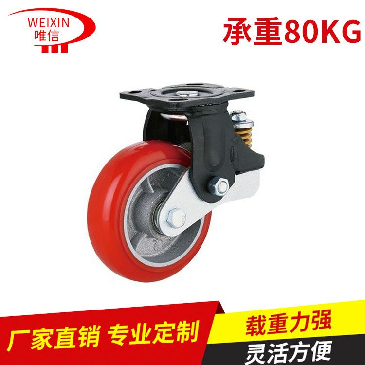 安徽工业减震脚轮