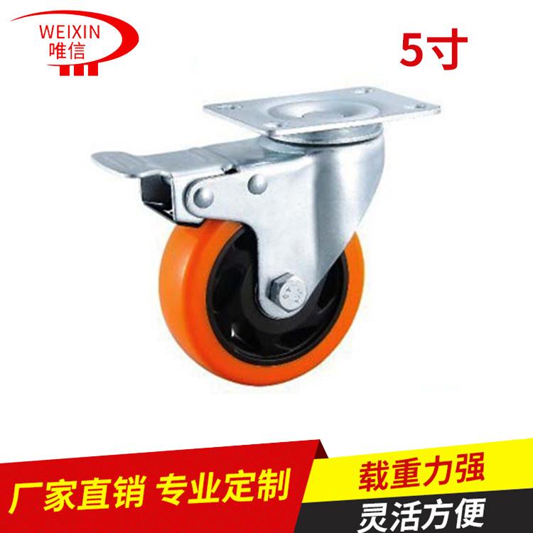 安徽中重型脚轮