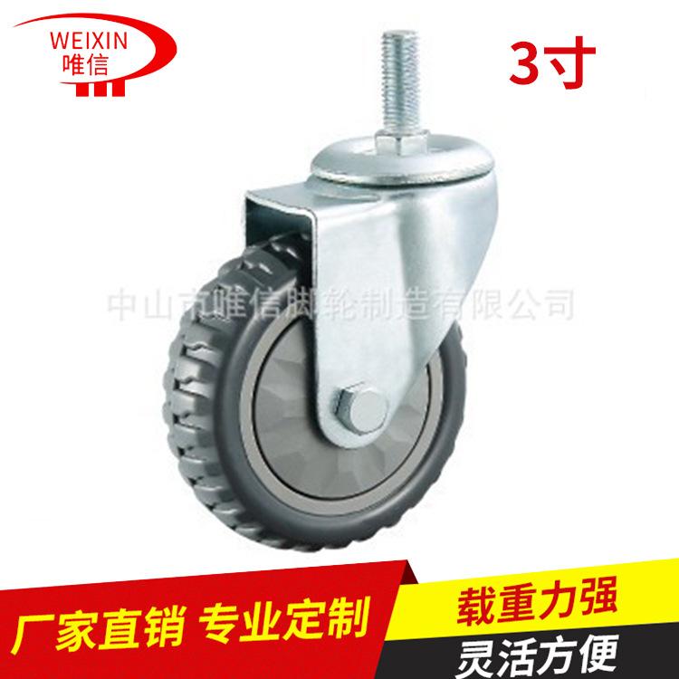 安徽插杆式中型脚轮