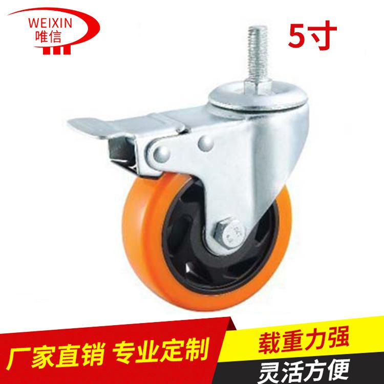 安徽大型脚轮