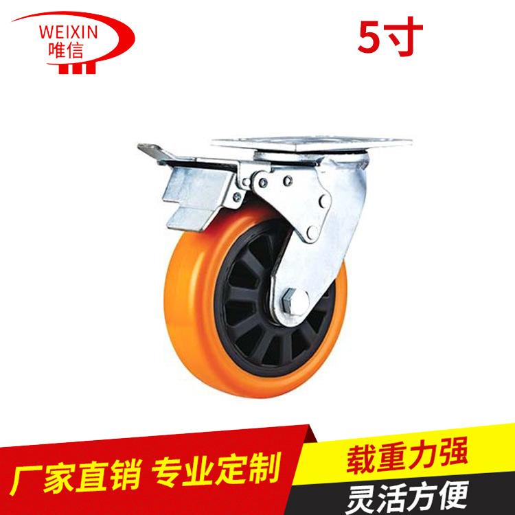 轻型塑料脚轮