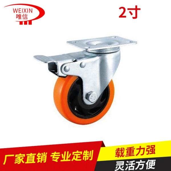 水平调节脚轮