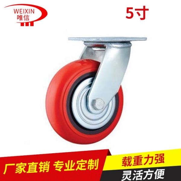 汽车配件重型脚轮