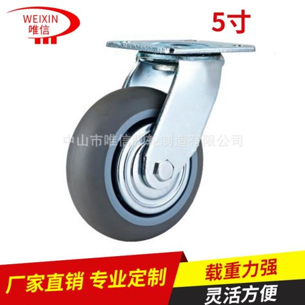 工作台重型脚轮