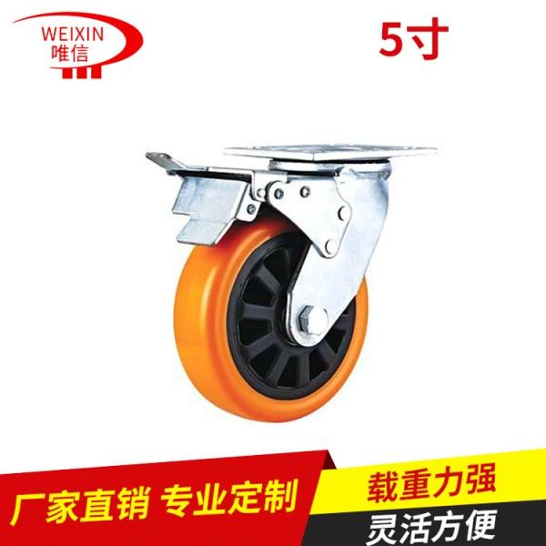 重型固定脚轮