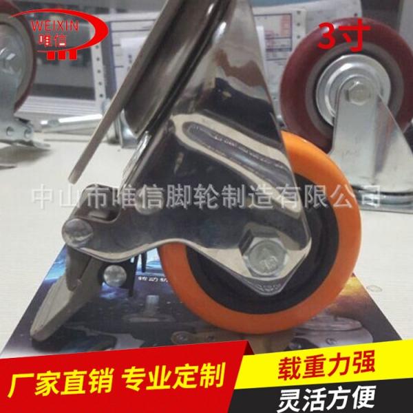 安徽重型不锈钢脚轮