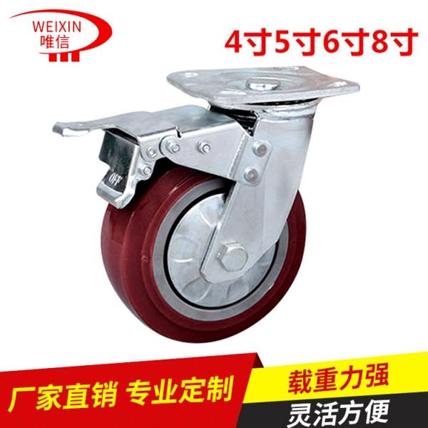 超重型脚轮