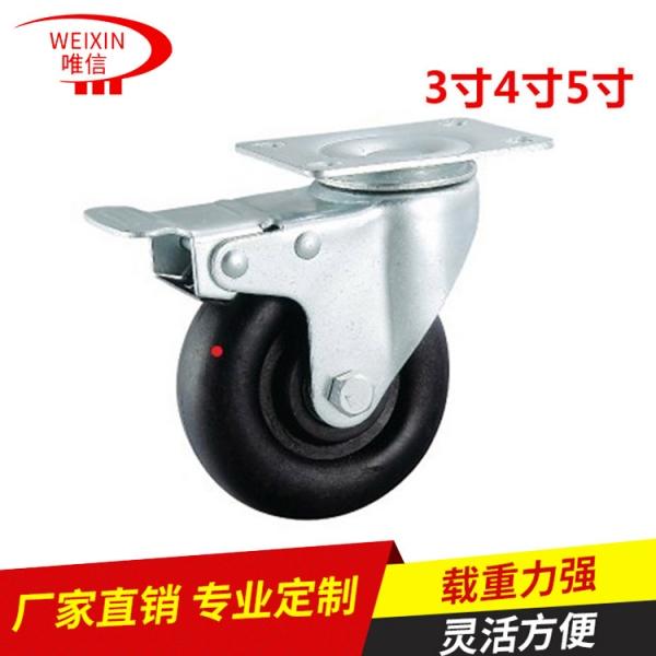 工业橡胶脚轮