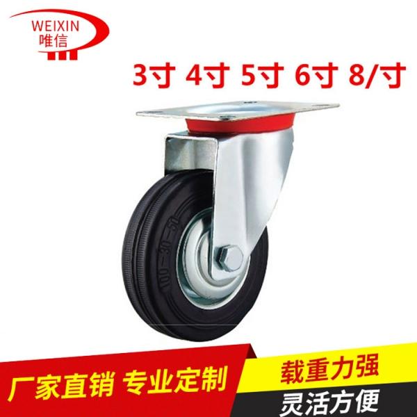 安徽6寸工业脚轮