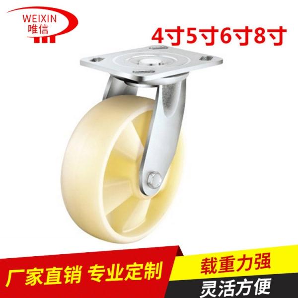 安徽重型工业脚轮
