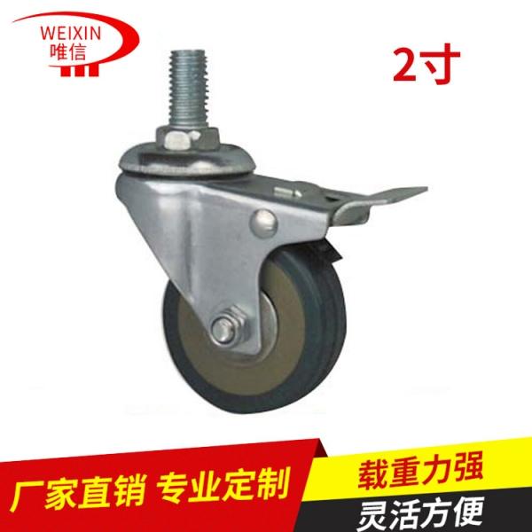水平调节灰胶脚轮