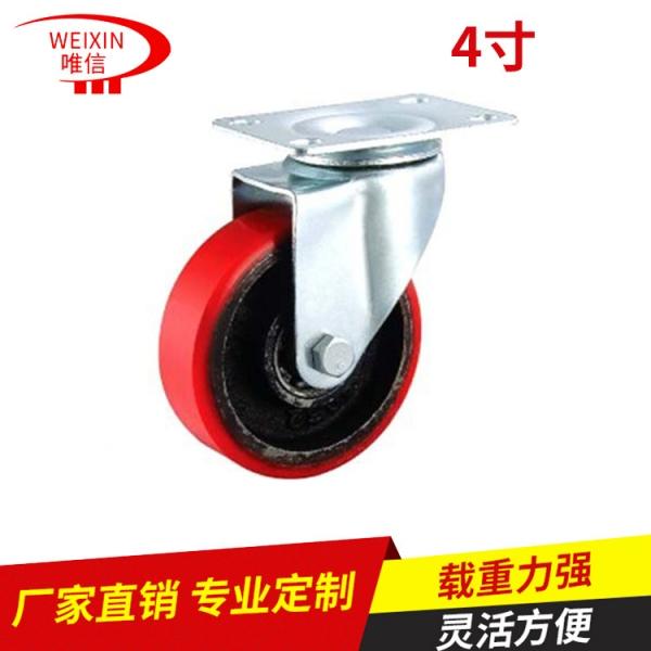 安徽水平调节脚轮