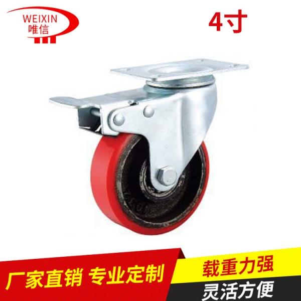 汽保设备脚轮