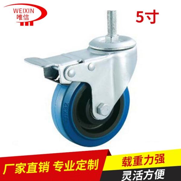 安徽机器脚轮