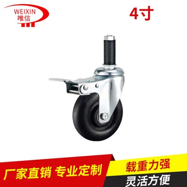 安徽橡胶脚轮
