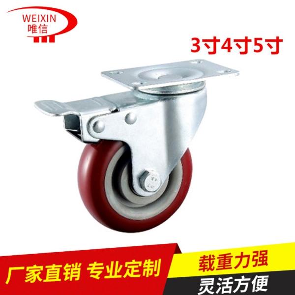 中型工业脚轮