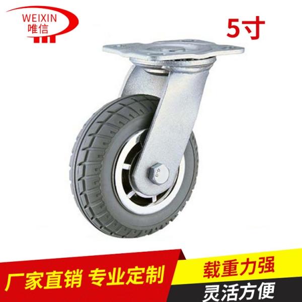 橡胶轻型脚轮