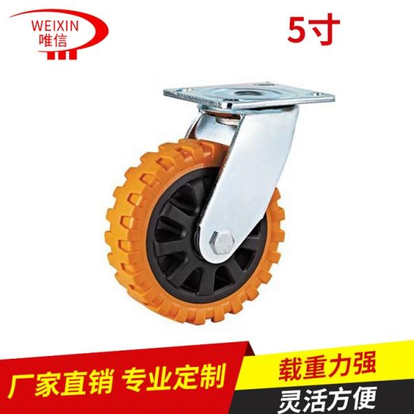 轻型橡胶脚轮